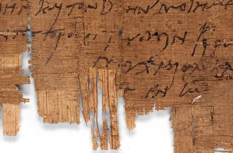 v-bazele-opublikovali-drevneysee-pisymo-xristian