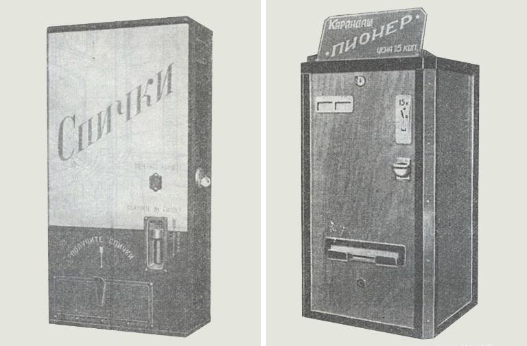 АТ-7 (слева) и АТ-15 (справа)