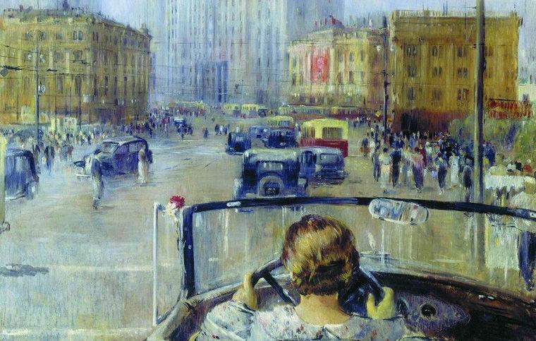 Юрий Пименов. Новая Москва. 1937 год