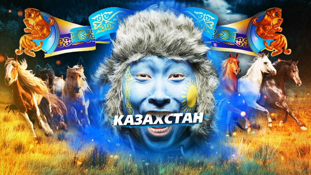 Зачем ехать в казахстан