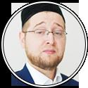 хазрат Ильдар Аляутдинов, старший проповедник Московской соборной мечети, председатель Духовного управления мусульман Москвы