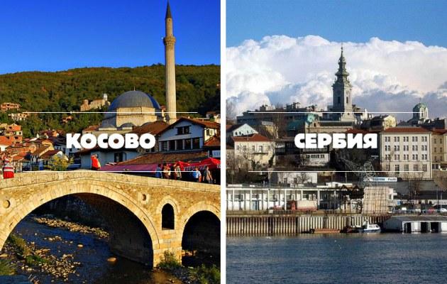Косово — Сербия