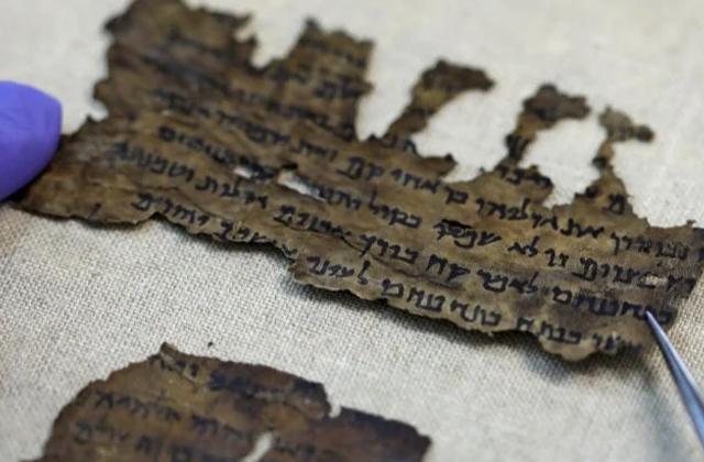 Среди свитков Мертвого моря нашли артефакты неизвестного происхождения