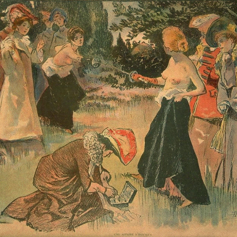 Открытка, конец XIX века