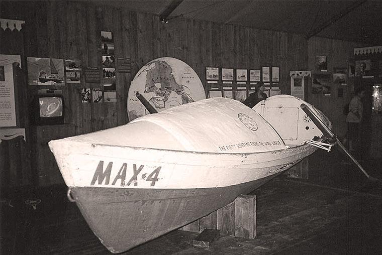 Лодка Евгения Смургиса «Мах-4» в морском музее Ла-Трамблада, Франция