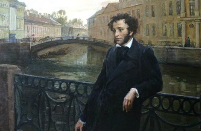 пушкин денди