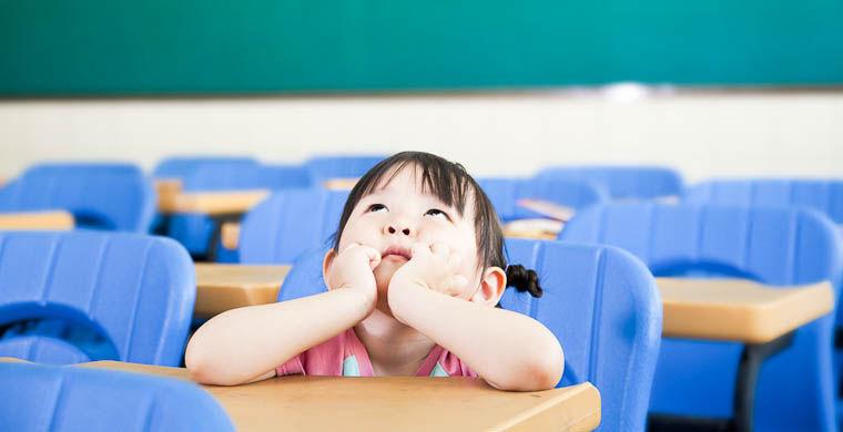 воспитание детей в китае