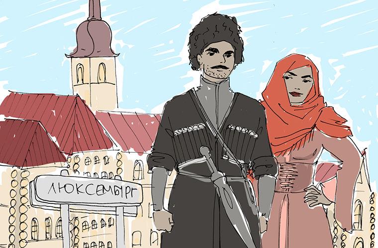 Топонимы России. Иллюстрации - Моя Планета