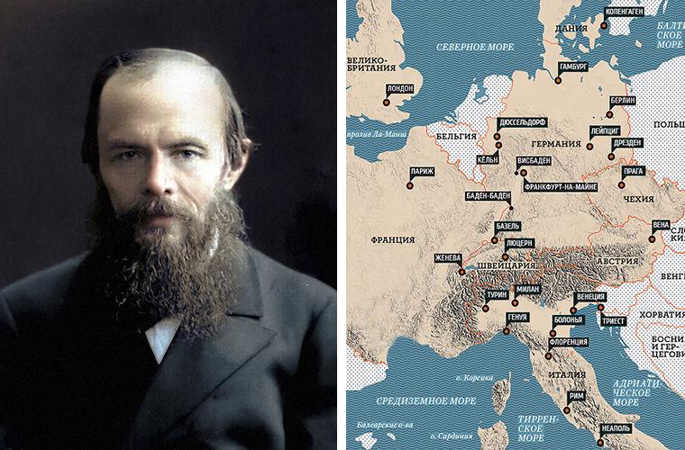 Федор Михайлович Достоевский и его путешествия по Европе