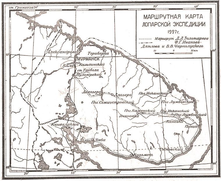 Карта путешественника  В.В. Чарнолуского
